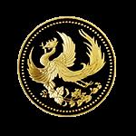 天皇陛下御在位10年記念1万円金貨の買取